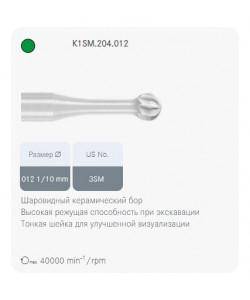 Бор керамический K1SM.204.012