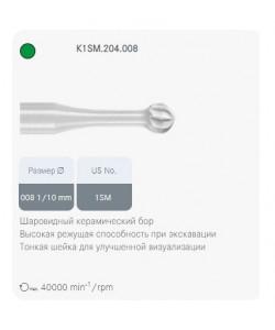 Бор керамический K1SM.204.008