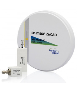 Диск для фрезерования IPS e.max ZirCAD MT Multi A2 98.5-20/1