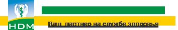 Интернет-магазин стоматологического оборудования   Харико Дента Мед